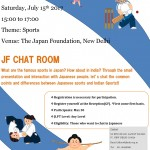 201707 Chatroom Sports Poster-001