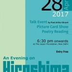 Hiroshima Exibhition Invite_Poster