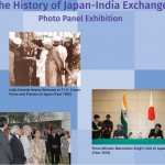 History of JI