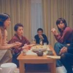 Like Asura