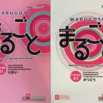 Marugoto