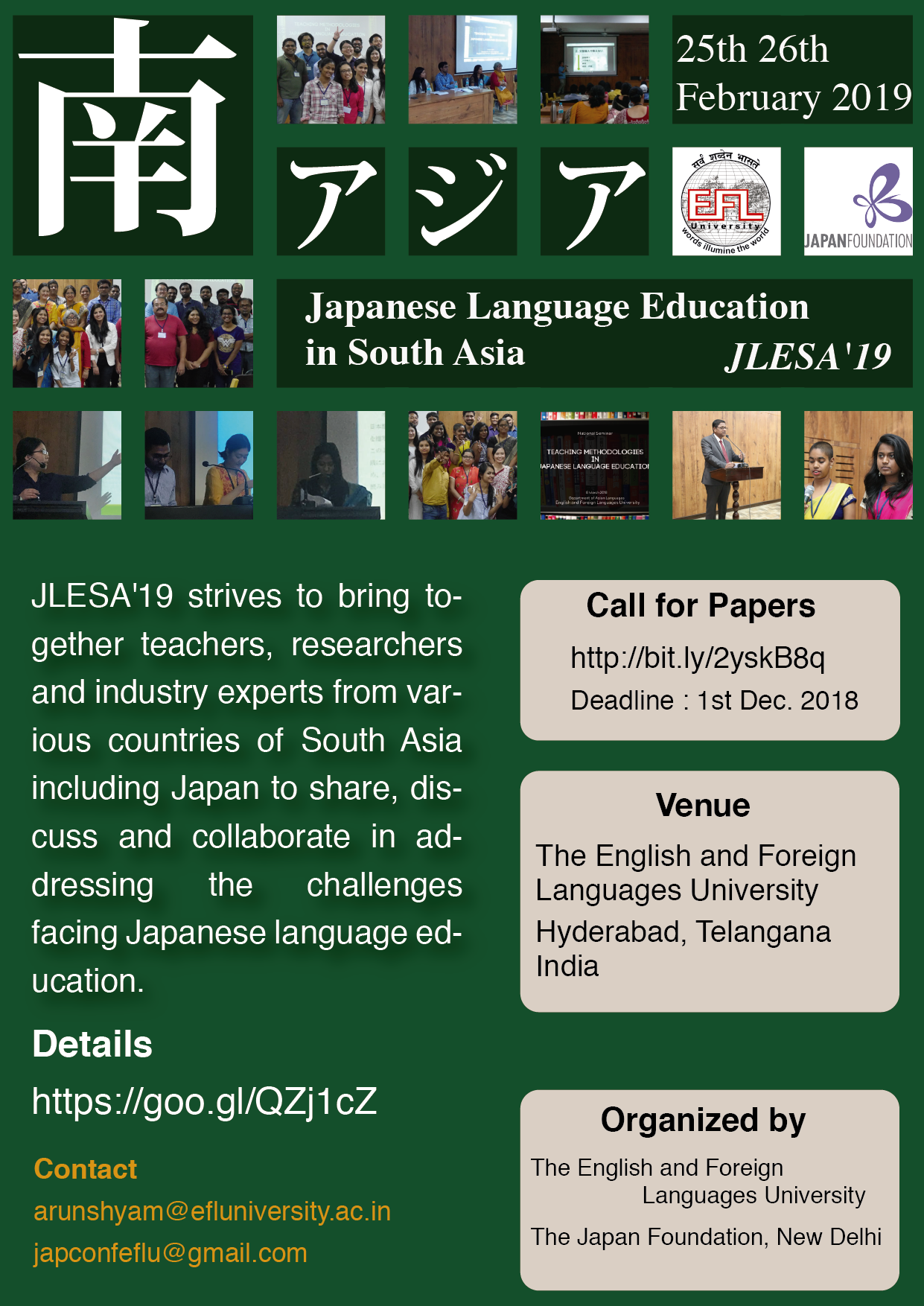Call for Papers: International Conference on Japanese Language Education in South Asia