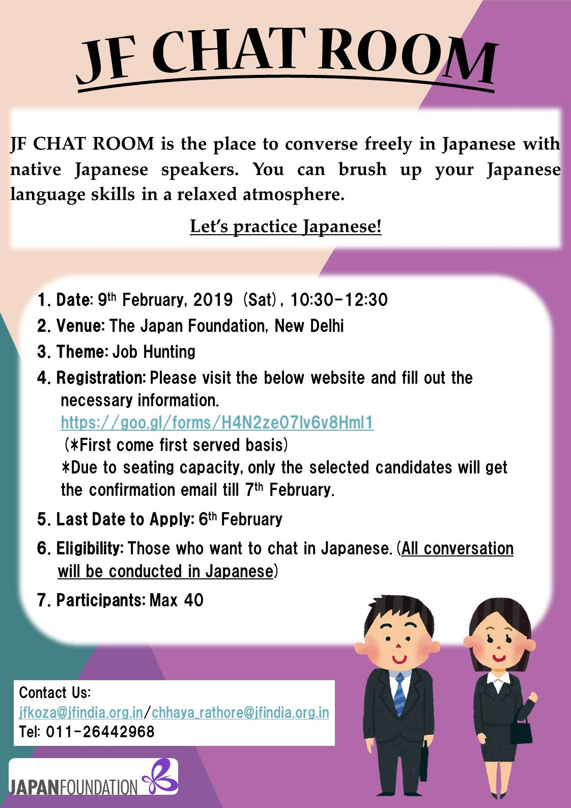 JF Chat Room – Let's Speak in Japanese!