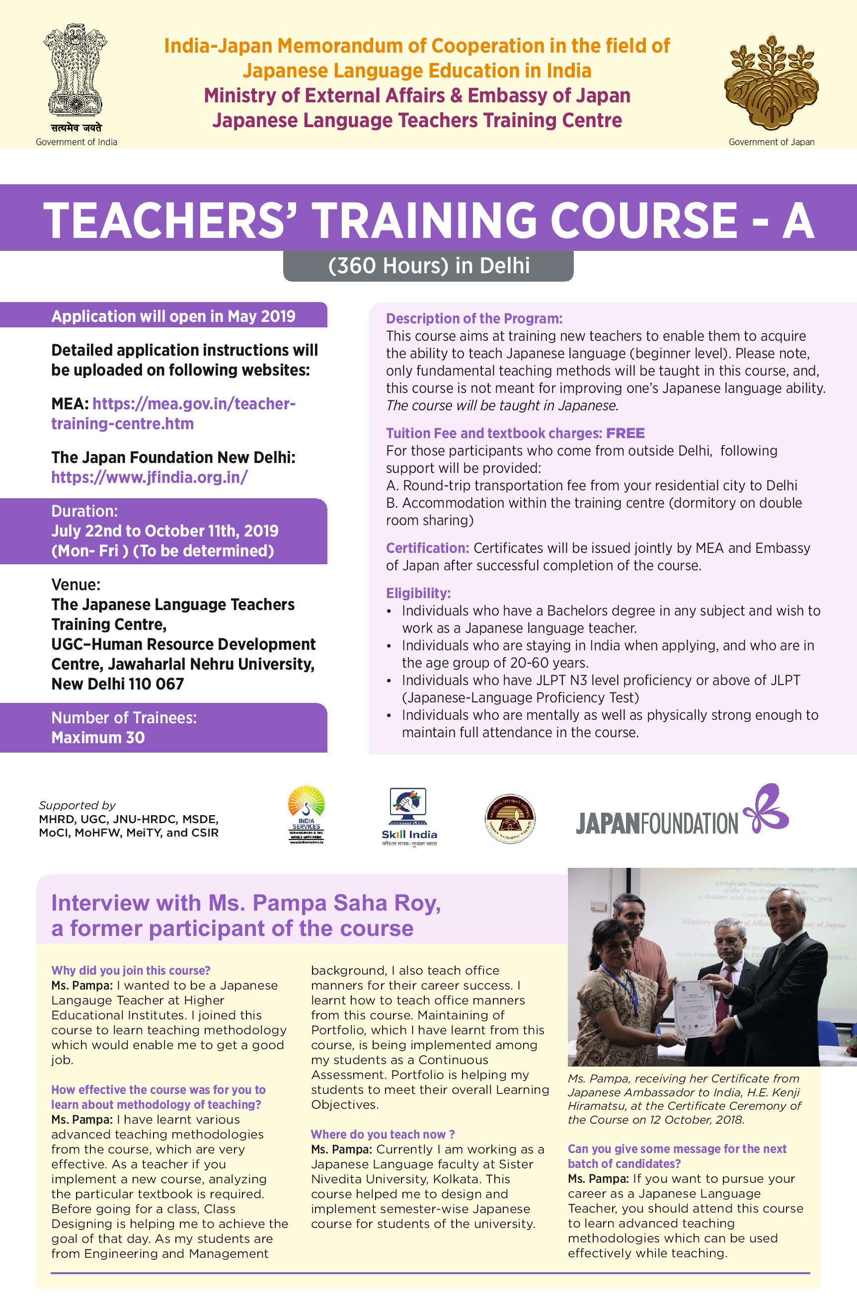 ~Teachers Training Course A~(360 Hours) in Delhi