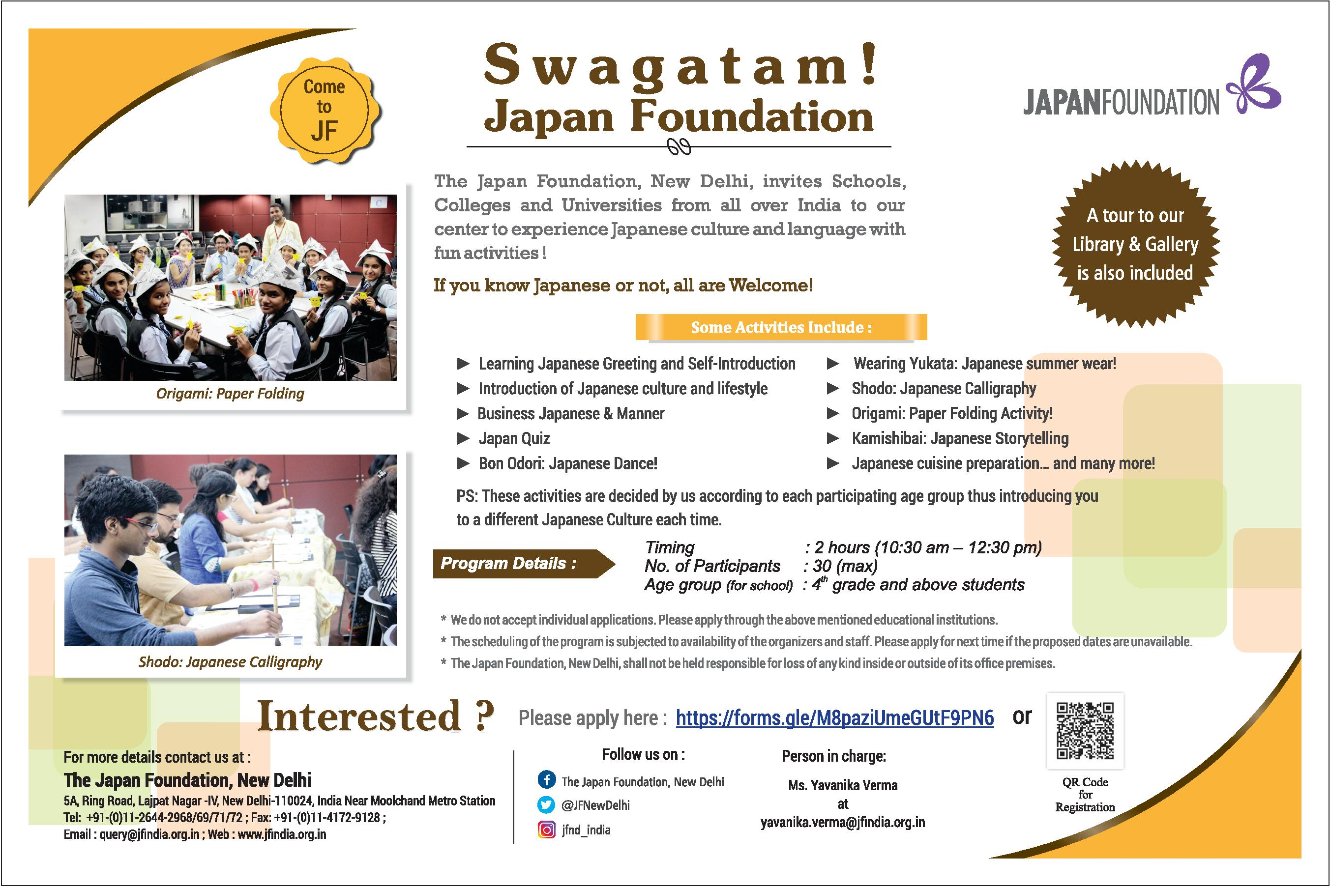 SWAGATAM! JAPAN FOUNDATION