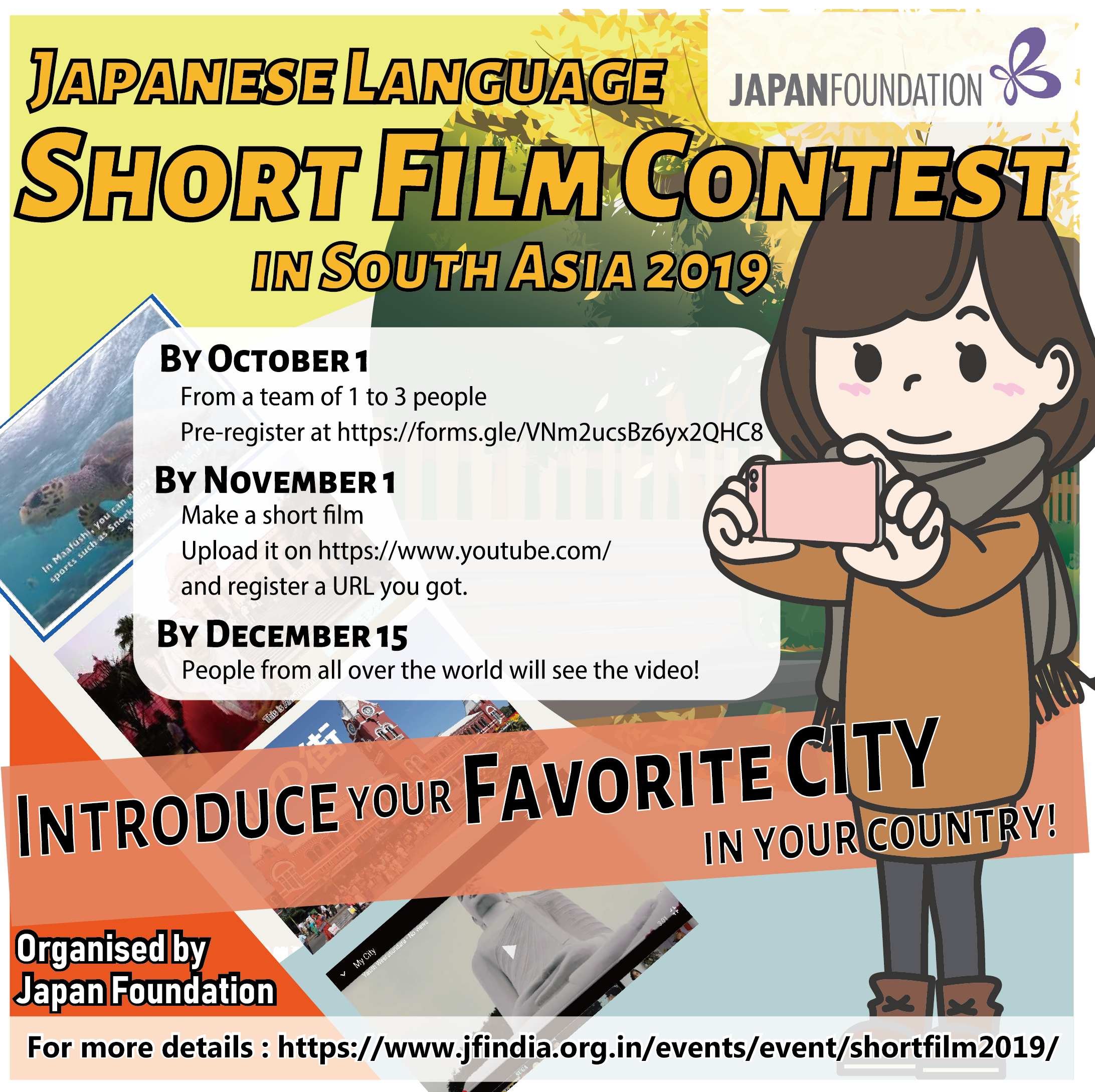 Japanese Language Short Film Contest in South Asia 2019