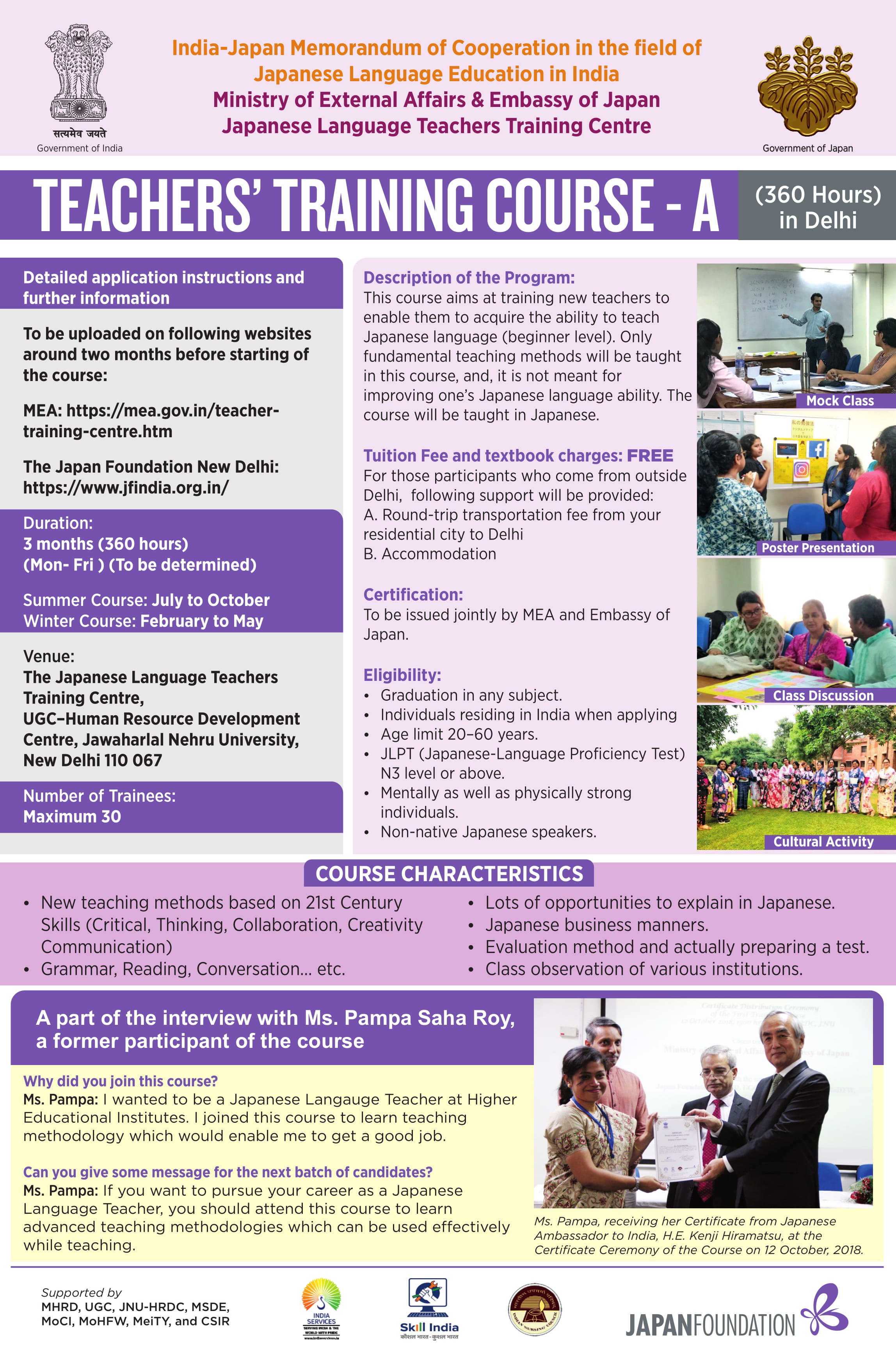 Application for Teachers' Training Course A (360 Hours) in New Delhi is open!