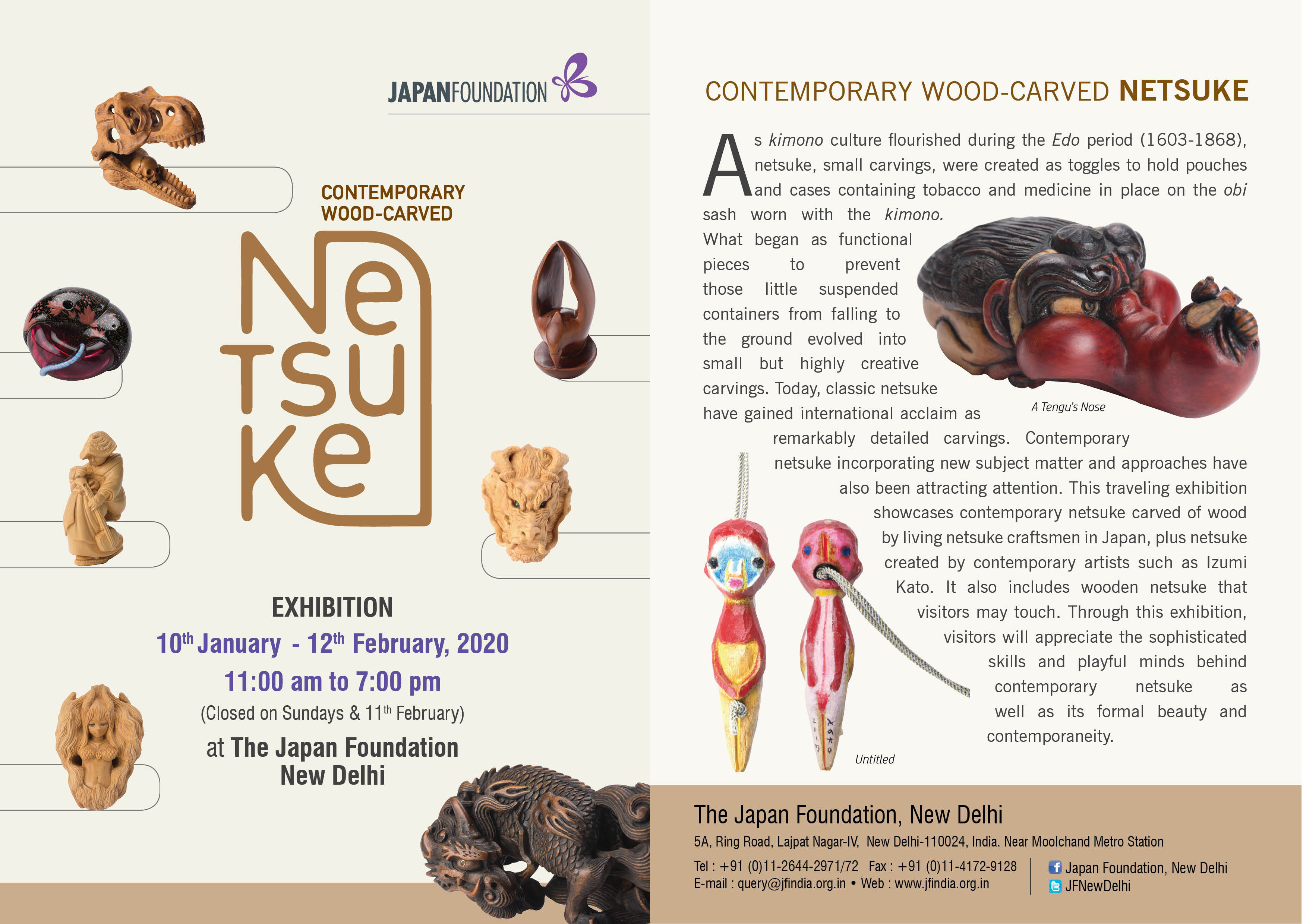 Exhibition: Netsuke ~Contemporary wood-carved