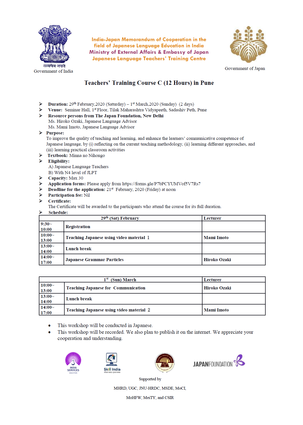 Teachers' Training Course C (12 Hours) in Pune