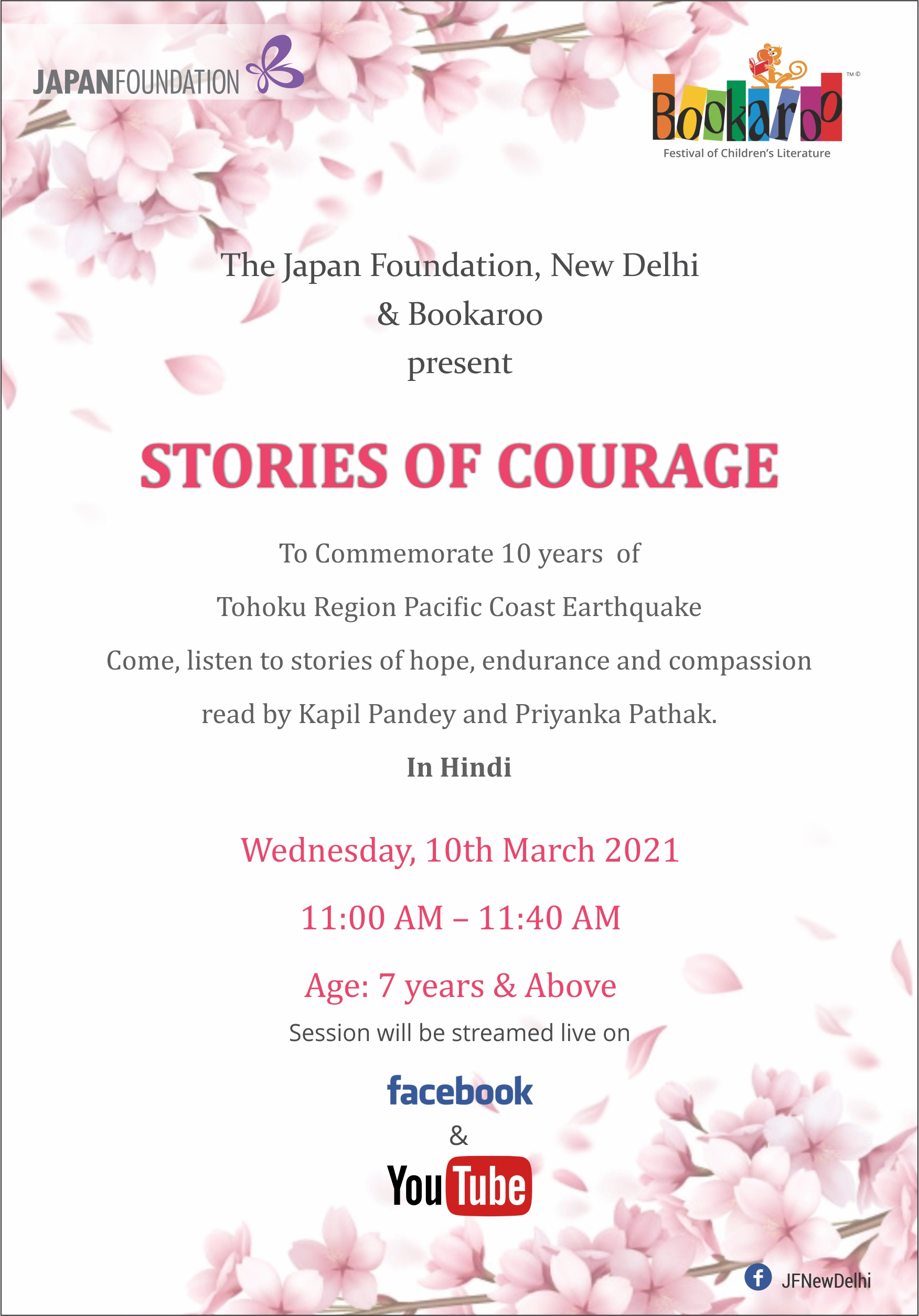 Stories of Courage~ Commemorating the 10th year of the Great East Japan Earthquake and Tsunami ~