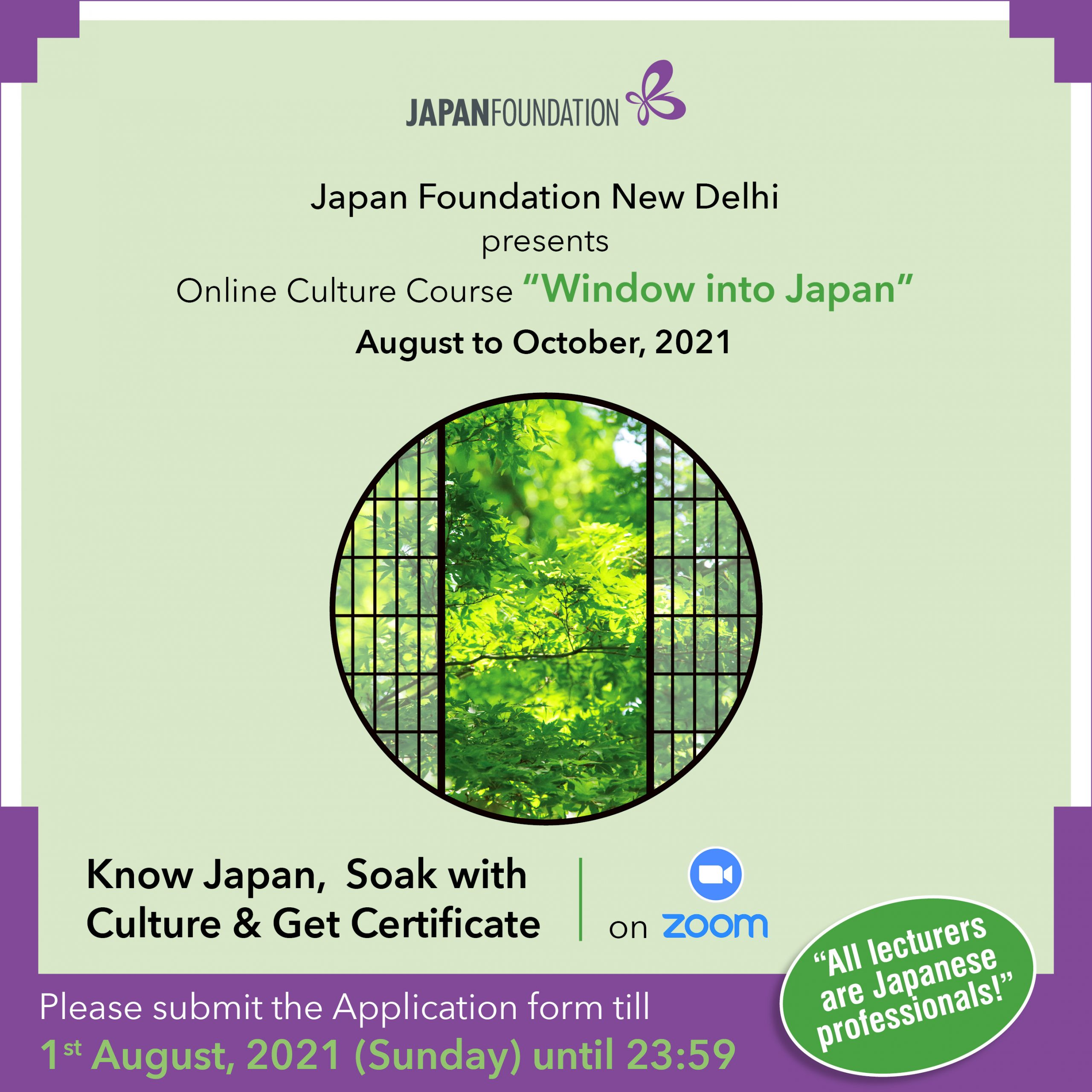 """Online Culture Course """"Window into Japan"""" with Certification"""
